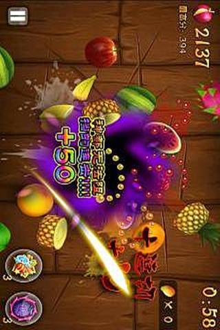 水果传奇游戏截图