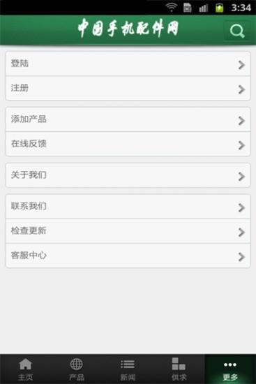 Cloud for Dropbox - Menu Bar Tab on the Mac App Store