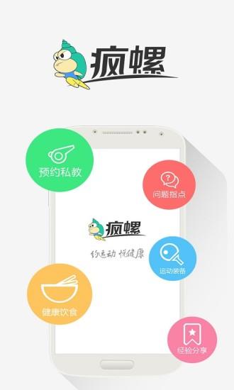 Windows Store App 上架步驟(及竅門分享) - Meng-Ru Tsai's Blog ...