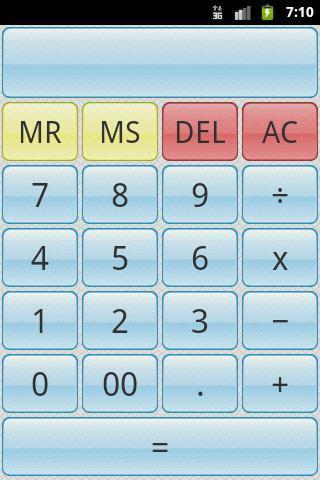 简易计算器