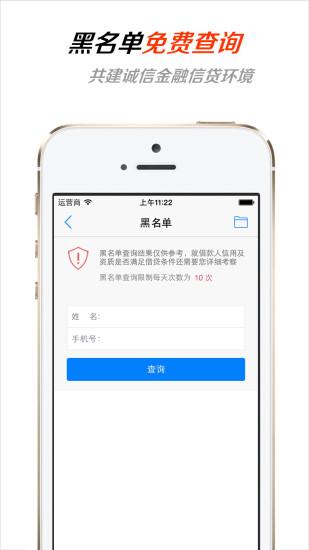 怪獸大學手機桌布 - 癮科技App