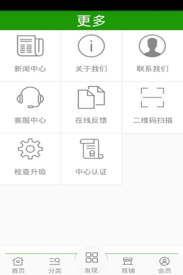 玩生活App|环保免費|APP試玩