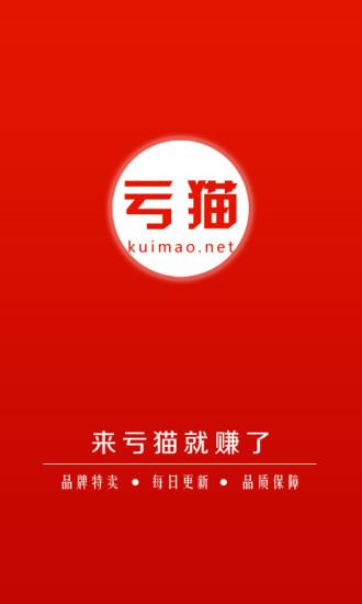 【書籍】EPUB生成器(PDF-EPUB)-癮科技App
