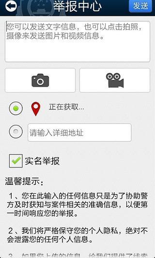 工具必備免費app推薦|平安怀柔線上免付費app下載|3C達人阿輝的APP