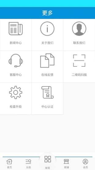 玩生活App|汕头培训网免費|APP試玩