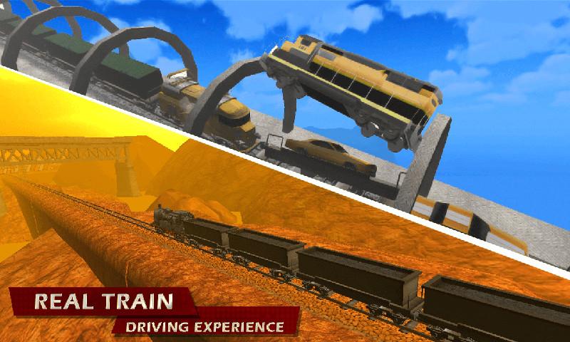 火车模拟驾驶