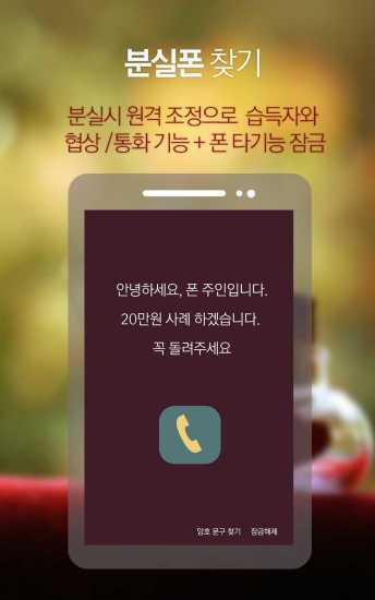 【工具】看我上过的WiFi-癮科技App