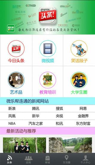(三)北京枪声----3.19政变内幕解密/独往独来 - 博讯博客