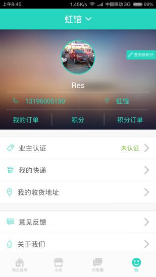 近視電射手術大揭密 - 台灣諾貝爾醫療集團