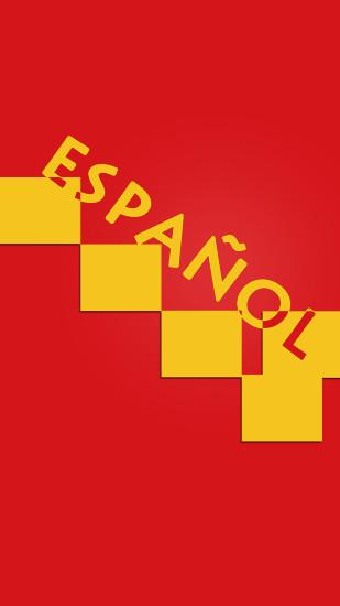 西班牙语考级