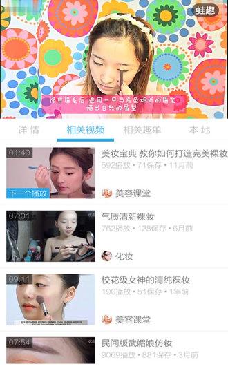 疯狂猜图app - 首頁 - 電腦王阿達的3C胡言亂語