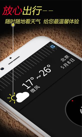玩生活App|好梦手电筒免費|APP試玩