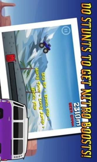 爬山赛车2