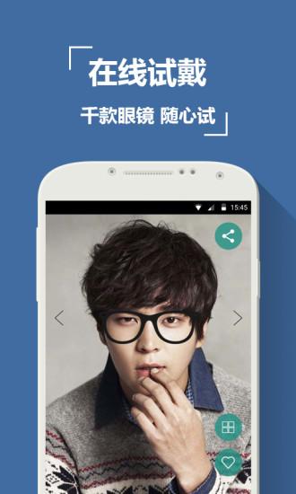 选眼镜|玩購物App免費|玩APPs