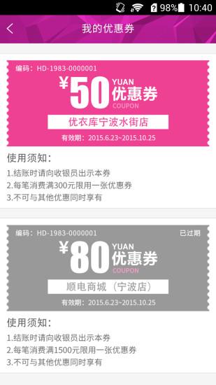 English 殭屍路跑 zombie run 5k Taiwan 殭屍