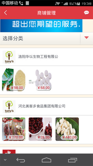 玩生活App|健康食品免費|APP試玩