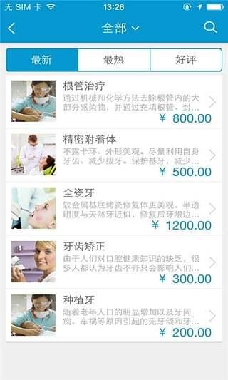 "免費Call的士app - ""Easy Taxi"" 香港上線! ‧ A Day Magazine"