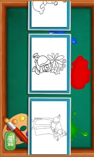 儿童QQ画板