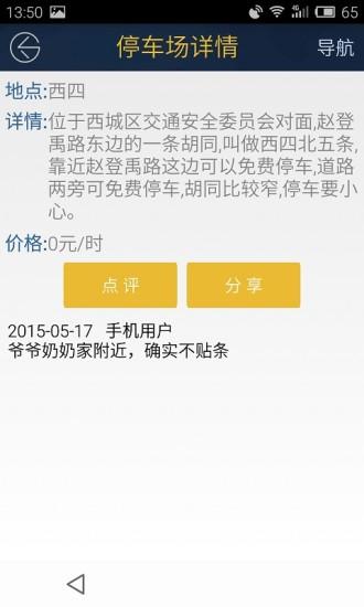 iPad - RPG遊戲推薦- 蘋果討論區- Mobile01