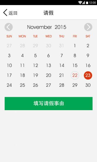 RealCalc Scientific Calculator for Android - Download