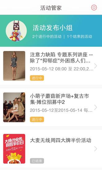 玩娛樂App|今天玩什么商家版免費|APP試玩