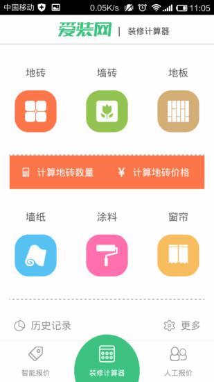 Spiele Skat auf iPhone, iPad, Android, PC und Mac