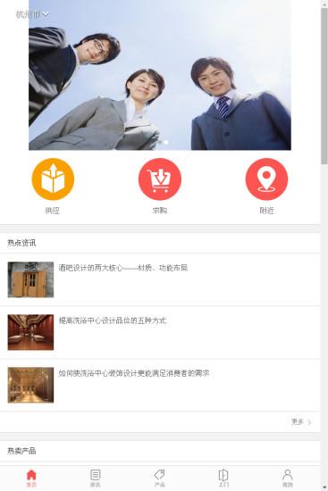 中国图文网