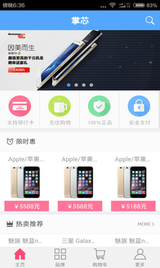 記帳 AndroMoney 理財幫手 (最佳記帳軟體) - Google Play Android 應用程式