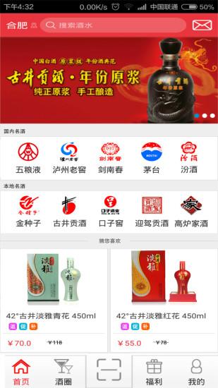 CCTools-free APK - Android APK Download - DownloadAtoZ