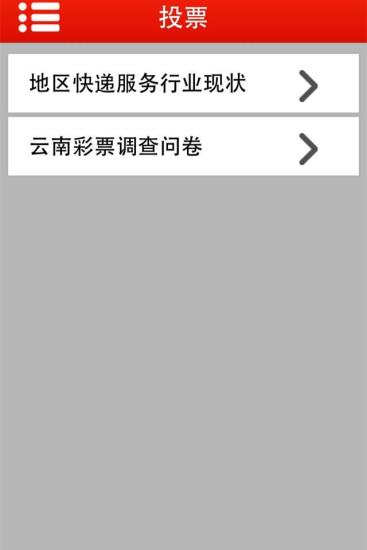 電視連續劇APK / APP 推薦下載1.0.73,線上看最新台劇(偶像 ...