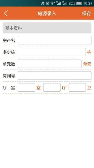 逃離 FB,台灣高中女孩這樣用 IG - Inside 硬塞的網路趨勢觀察