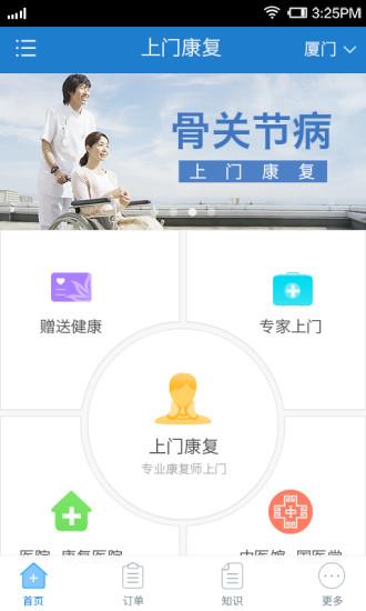 vnexpress tin tuc nhanh - 首頁 - 電腦王阿達的3C胡言亂語