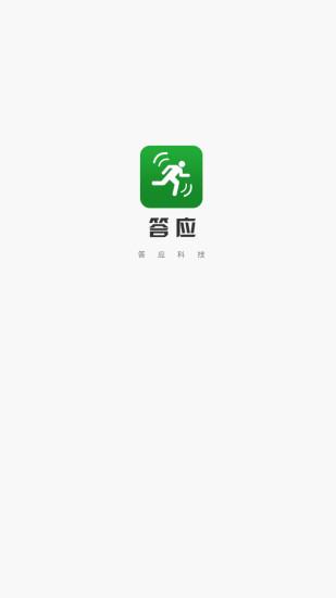 玩生活App|答应服务端免費|APP試玩
