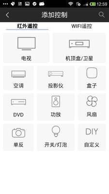 工具必備免費app推薦|手机电视遥控器線上免付費app下載|3C達人阿輝的APP