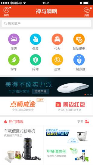 마비노기톡 (Mabinogi Talk) - App Store revenue & download ...