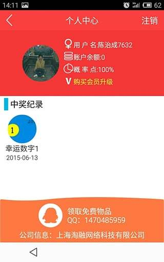 apk downloader cannot download this app相關資料 - 玩APPs