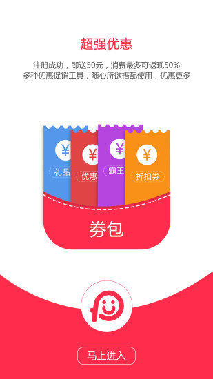 App軟體: Android 熱門電視劇2 正版App 下載教學
