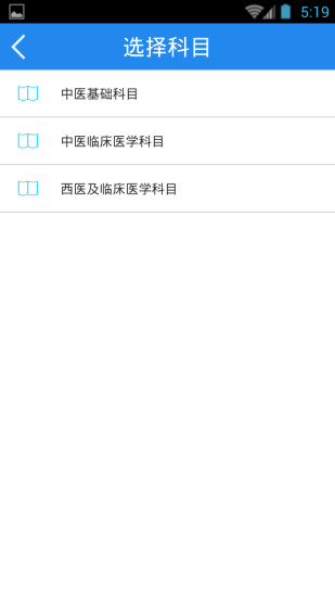 LINE - Google Play Android 應用程式