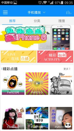 "JB破解必用""Installous""突然關閉, 免費盜版iOS Apps從此消失 ..."