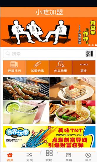 OS X - Mac App Store - Apple (台灣)