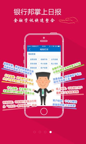 南方衛視app - 癮科技App