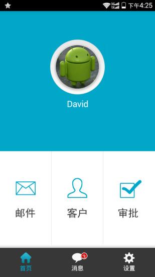 玩商業App|睿贝软件免費|APP試玩