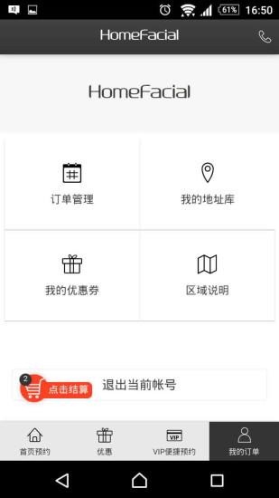簡單的MP3下載器- 免費下載Android音樂