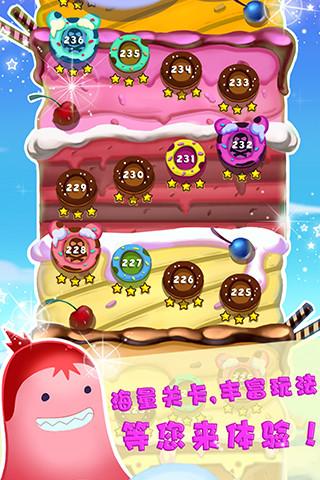 黄金矿工切蛋糕|玩休閒App免費|玩APPs