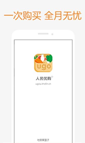 beautiful widgets pro 破解網站相關資料 - 首頁