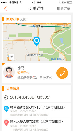 2comic.com 原創漫畫互動網 - 2comic.com 動漫易
