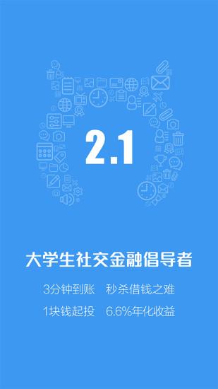 中華民國空軍 - 維基百科,自由的百科全書