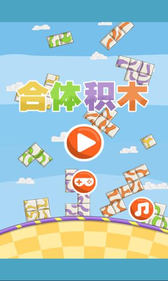 今日吉凶-黄历 免費玩生活App-阿達玩APP - 首頁