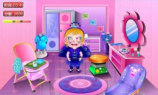 玩策略App|可爱宝贝服装搭配免費|APP試玩