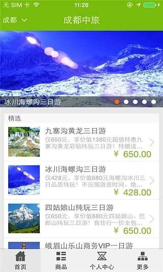 车展中国app - 首頁 - 電腦王阿達的3C胡言亂語